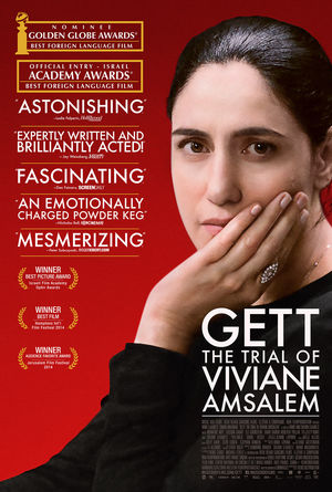 gett the trial of vivian amsalem-low res jpeg