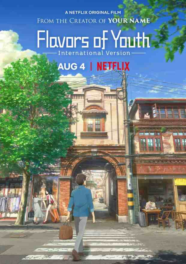 Reseña_flavors_of_youth